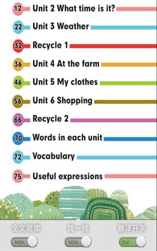 人教版四年级下英语点读机截图3