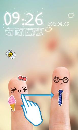 指尖上的爱情主题(锁屏桌面壁纸)截图1