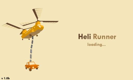 直升机跑酷