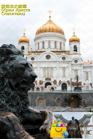 俄罗斯双城记-从莫斯科到圣彼得堡Russia
