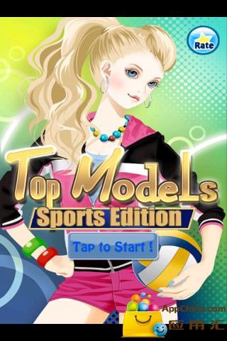 顶级模特:运动时尚|玩遊戲App免費|玩APPs