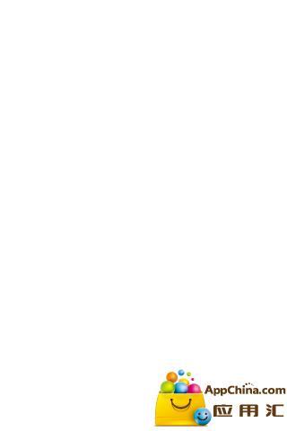 时尚阳光手电筒 生活 App-癮科技App