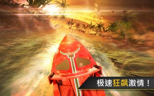 狂飙:快艇天堂截图3