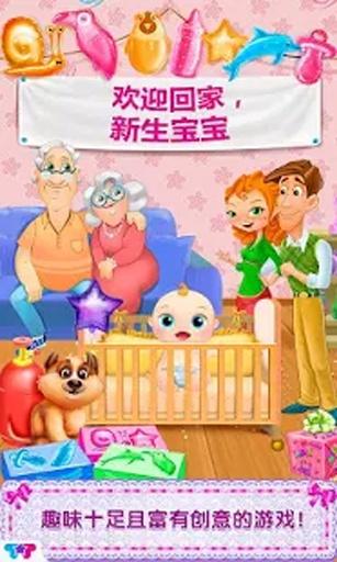 我的新生宝宝-母婴护理截图3