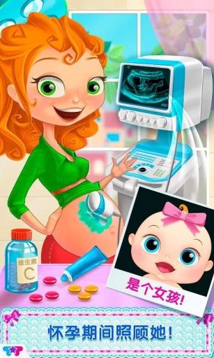 我的新生宝宝-母婴护理截图4