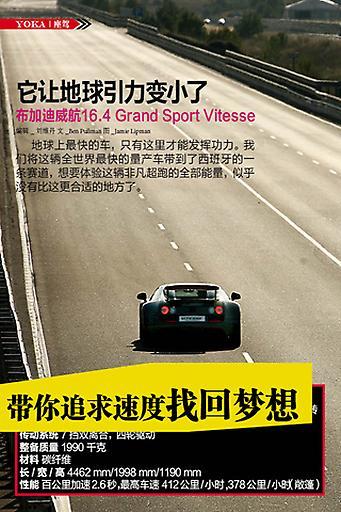 名车志-YOKA出品 書籍 App-癮科技App