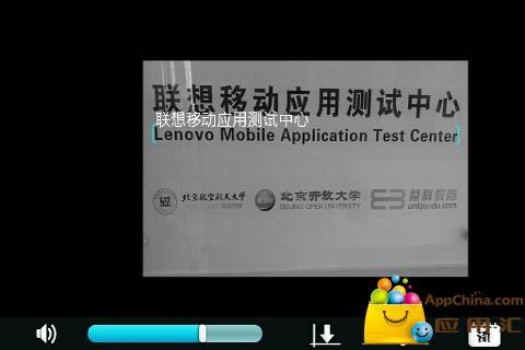 玩生產應用App|拍拍词典免費|APP試玩