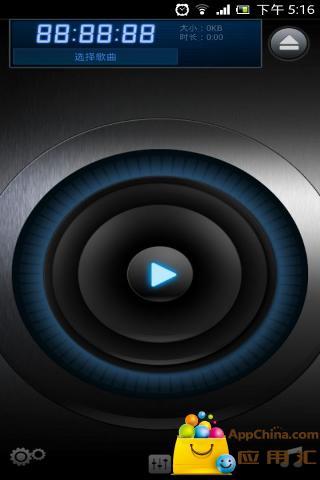 玩免費媒體與影片APP|下載监听播放器 app不用錢|硬是要APP