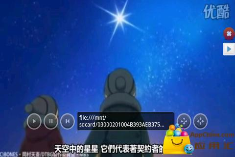 玩媒體與影片App|Android Flash Player M-Browser免費|APP試玩