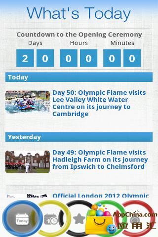 伦敦残运会2012