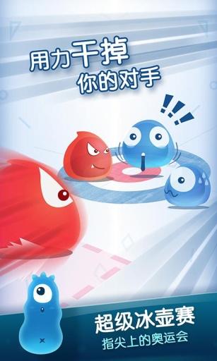 红蓝大作战2截图4