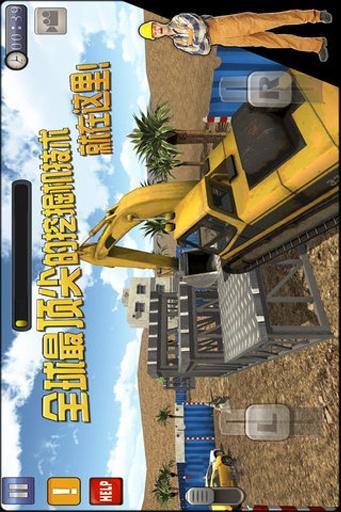挖掘机大师3D截图2