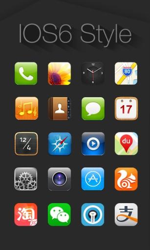 RUI苹果桌面截图1