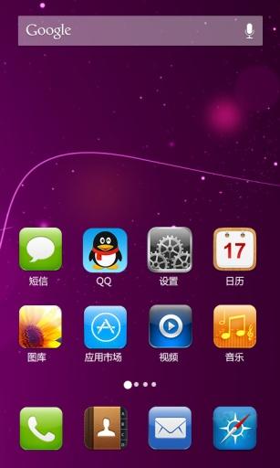 RUI苹果桌面截图3