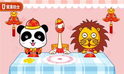 儿童厨房闱群带动物图案