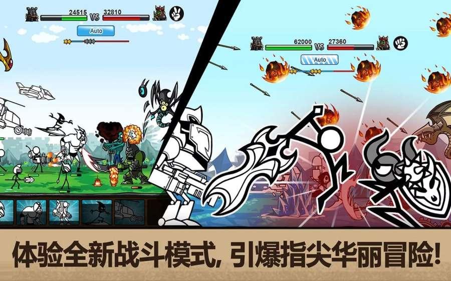 卡通战争3截图1