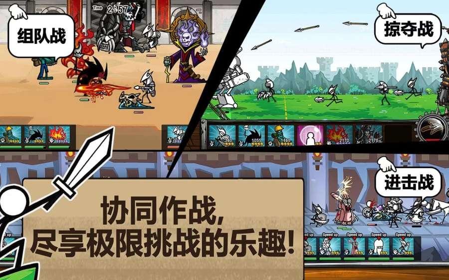 卡通战争3截图2