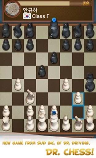 國際象棋达人截图0
