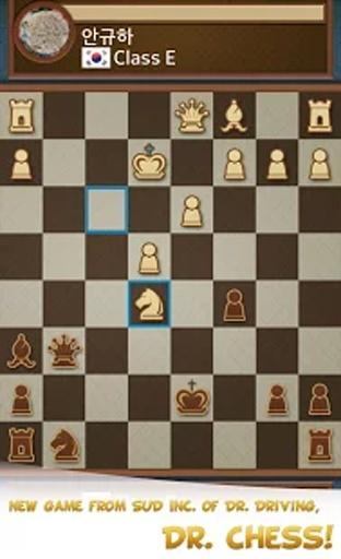 國際象棋达人截图1