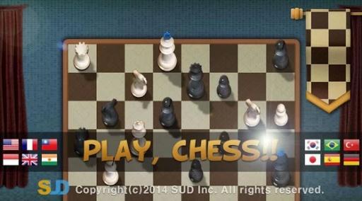 國際象棋达人截图2