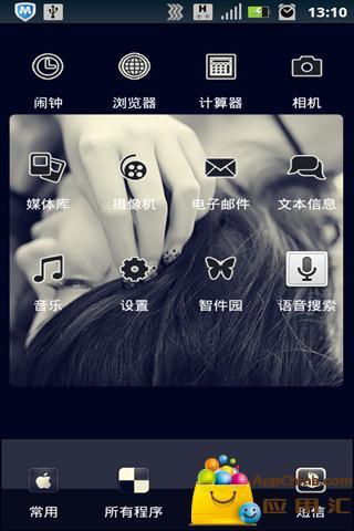 美女如云主题 個人化 App-愛順發玩APP