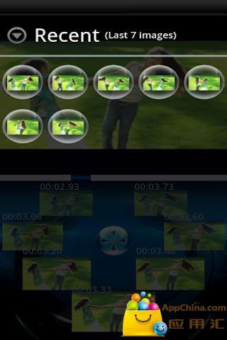 frame grabber 视频剪辑截图1