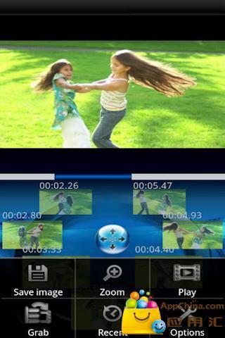 frame grabber 视频剪辑截图2