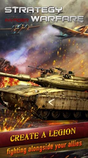 策略戰爭:入侵者 - 真實的戰爭世界