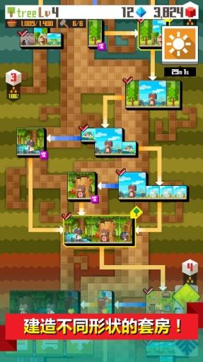 像素树截图2