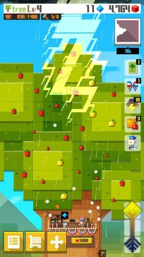 像素树截图4
