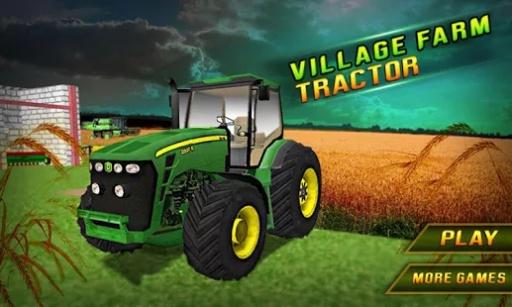 村农用拖拉机传动辛