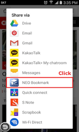 NEO Bookmark截图2