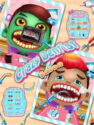 疯狂牙医沙龙截图3