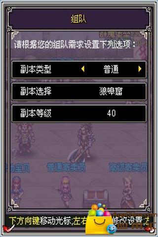 上古神器3- 台灣Wiki