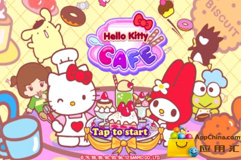 Hello Kitty咖啡厅截图2