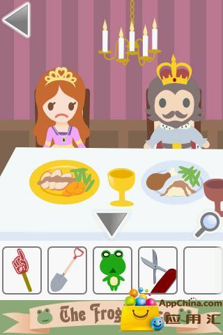 【免費益智App】青蛙王子-APP點子