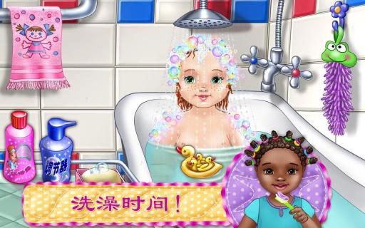 宝贝护理及儿童装扮游戏截图1