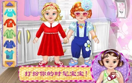 宝贝护理及儿童装扮游戏截图3