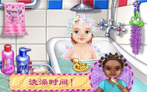 宝贝护理及儿童装扮游戏截图5