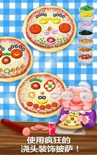 贝拉的披萨店——美食制作天地截图2