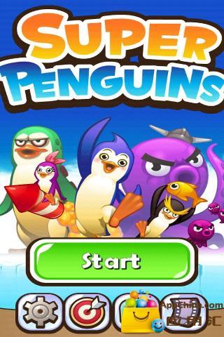 企鹅大冒险
