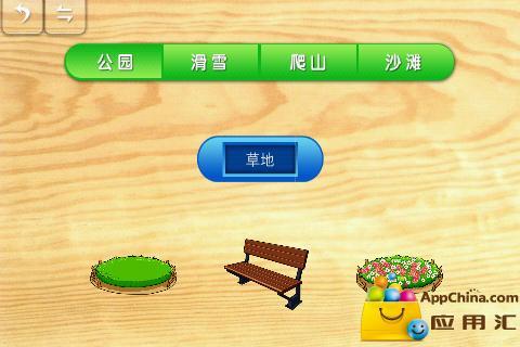 宝宝拼图:游玩 益智 App-愛順發玩APP