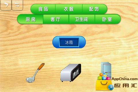 宝宝拼图:家居 益智 App-愛順發玩APP