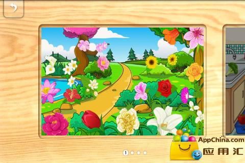 宝宝拼图:植物截图1