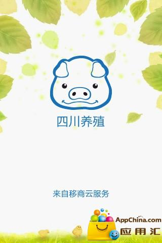 重阳节祝福短信 - 指客网