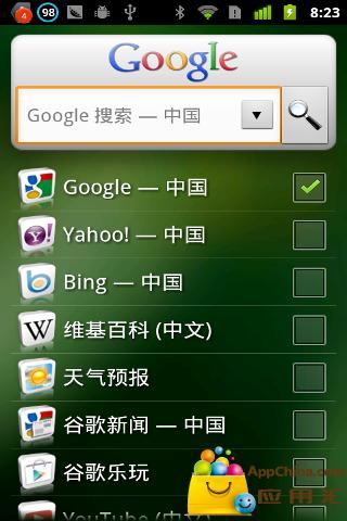 iphone快播app - 首頁 - 電腦王阿達的3C胡言亂語