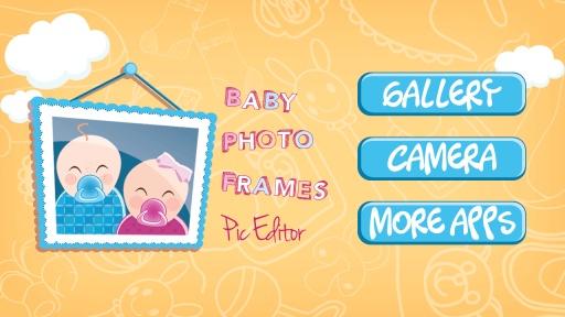宝宝 相框 照片编辑器 专业版-宝贝 像框 照片编辑截图2