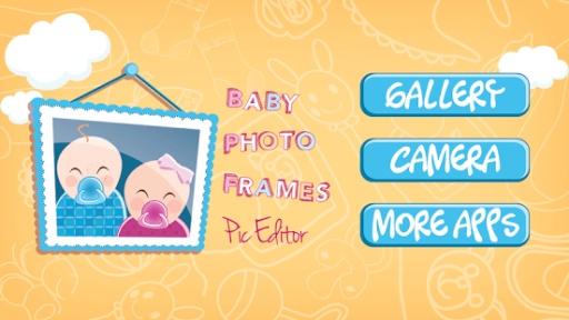 宝宝 相框 照片编辑器 专业版-宝贝 像框 照片编辑截图4