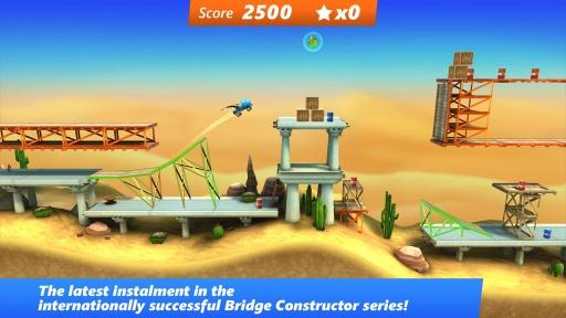 桥梁建筑师:特技截图4