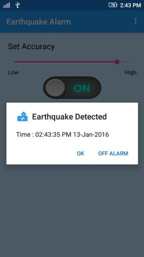 地震闹钟:Earthquake Alarm截图1